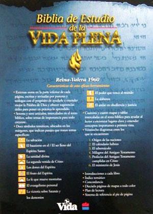Biblia De Estudio De La Vida Plena rvr 1960 tapa dura negro indi