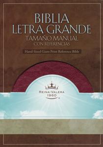 Biblia letra grande tamano manual piel simil borgona vino perlad