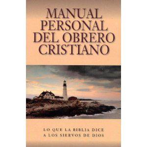 Manual personal del obrero cristiano- leadership min worldwide